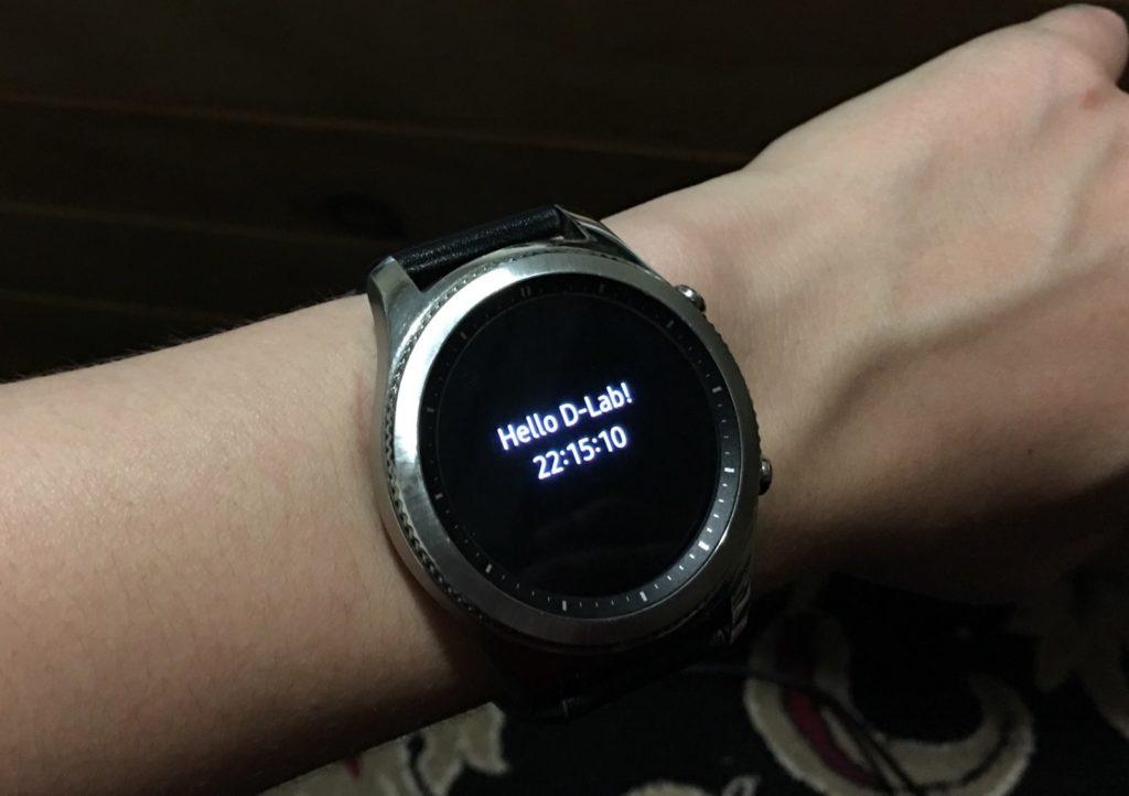Розумний годинник