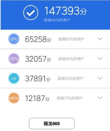 Xiaomi CC9e AnTuTu