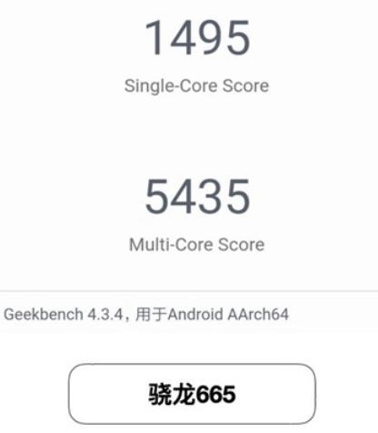 Xiaomi CC9e Geekbench