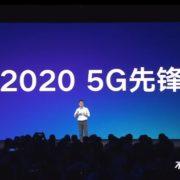 2020 5G