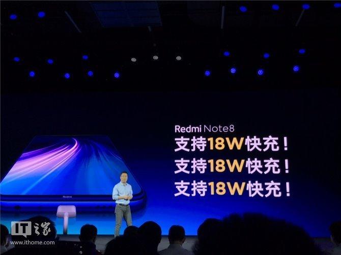 Redmi Note 8 акумулятор