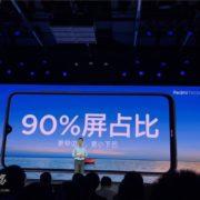 Redmi Note 8 - дисплей