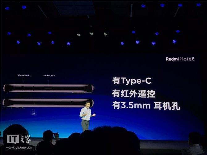 Redmi Note 8 конфігурація
