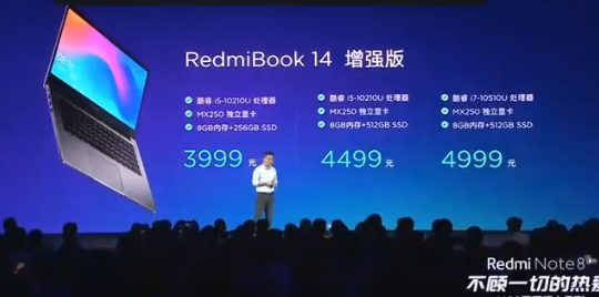 RedmiBook 14 Enhanced Edition