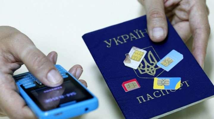 Мобільні оператори України