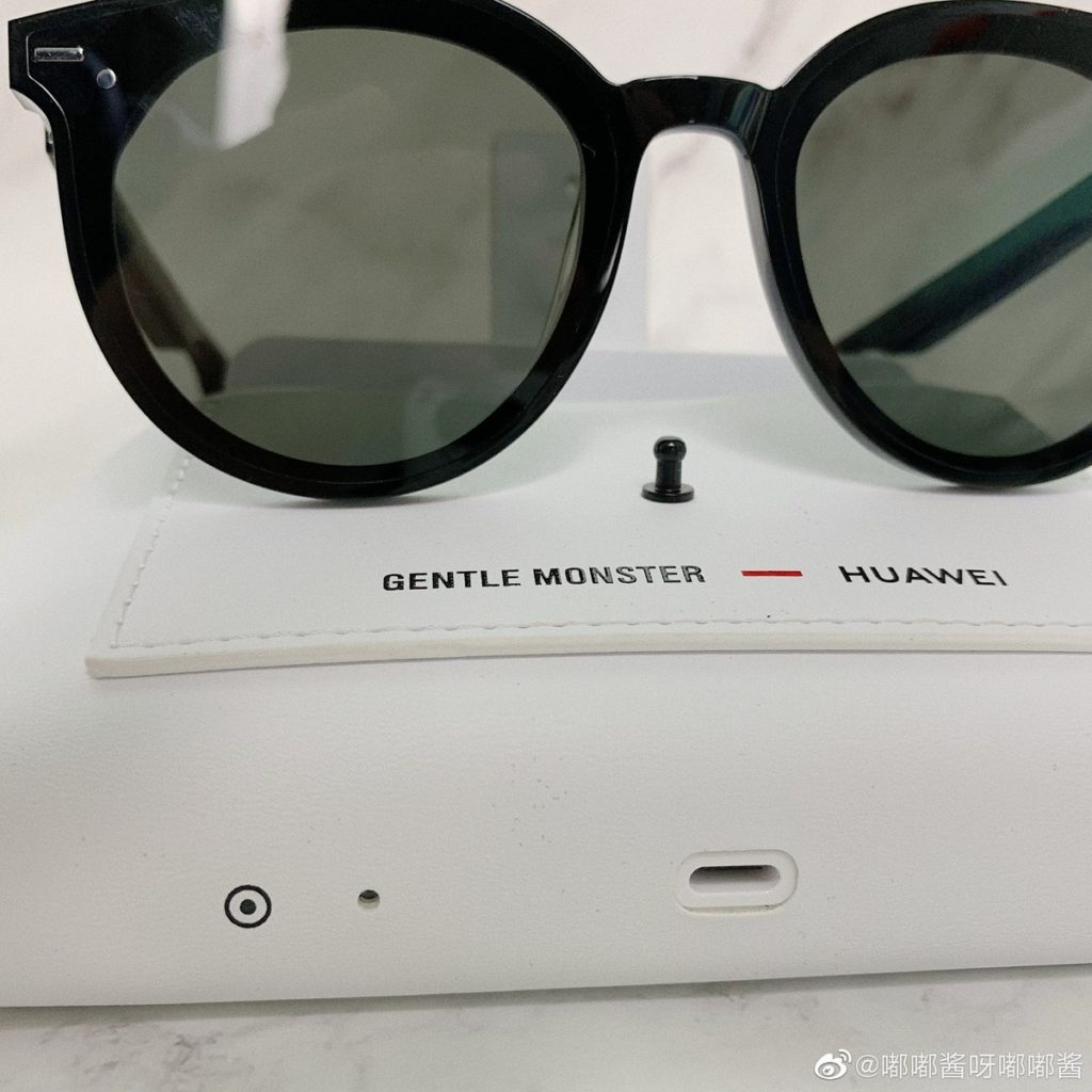 Huawei x Gentle Monster