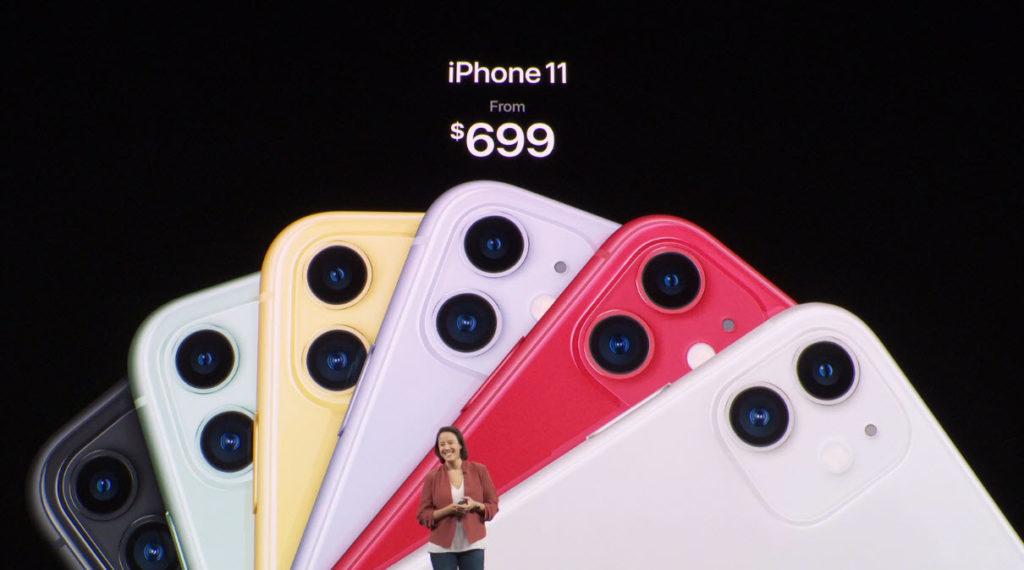 iPhone 11 ціна