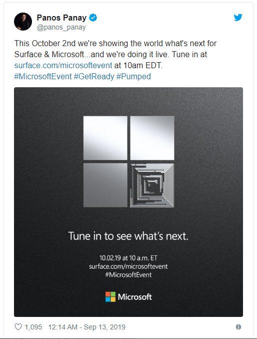 Microsoft запрошення