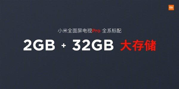8k Xiaomi