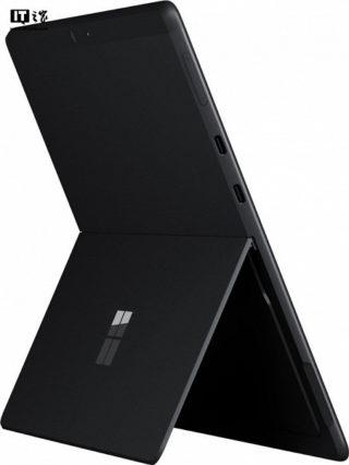 Microsoft Surface 7