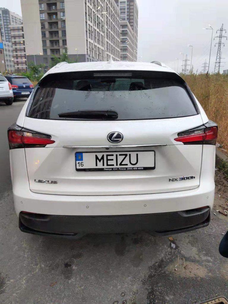 Meizu Україна