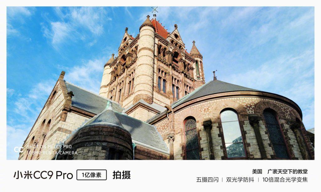 Xiaomi Mi Note 10 - приклад фото