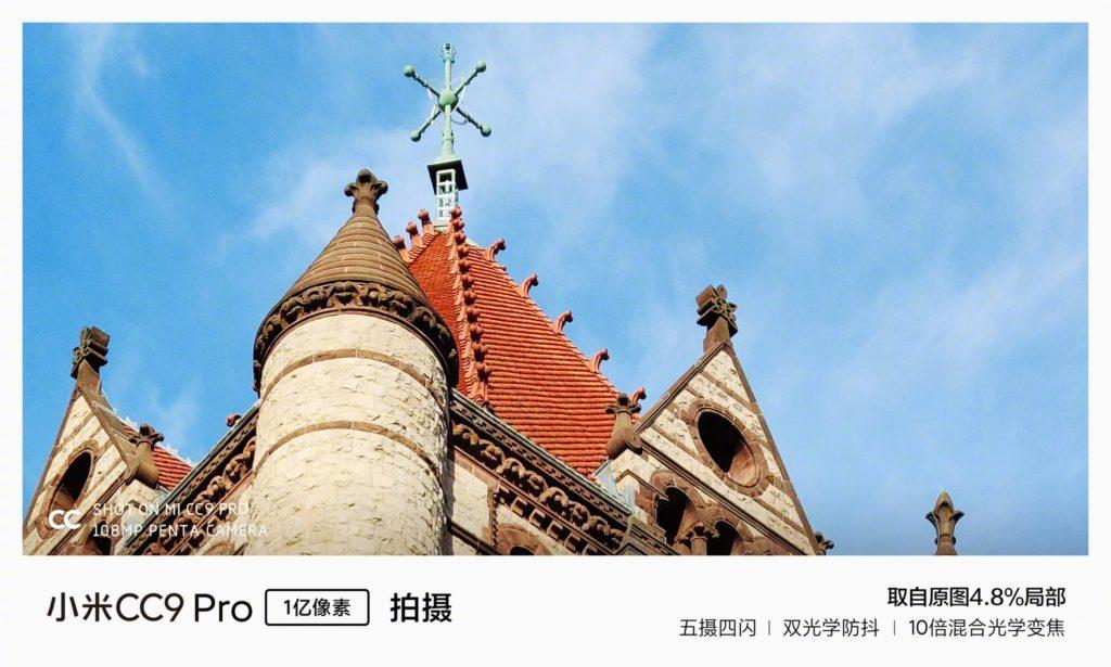 Xiaomi Mi Note 10 - робота зуму