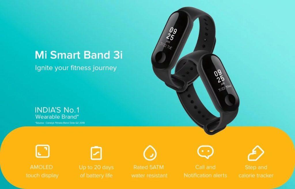 Новий Xiaomi Mi Band