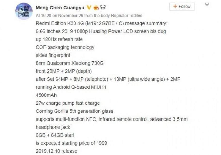 Xiaomi Mi 10T - характеристики