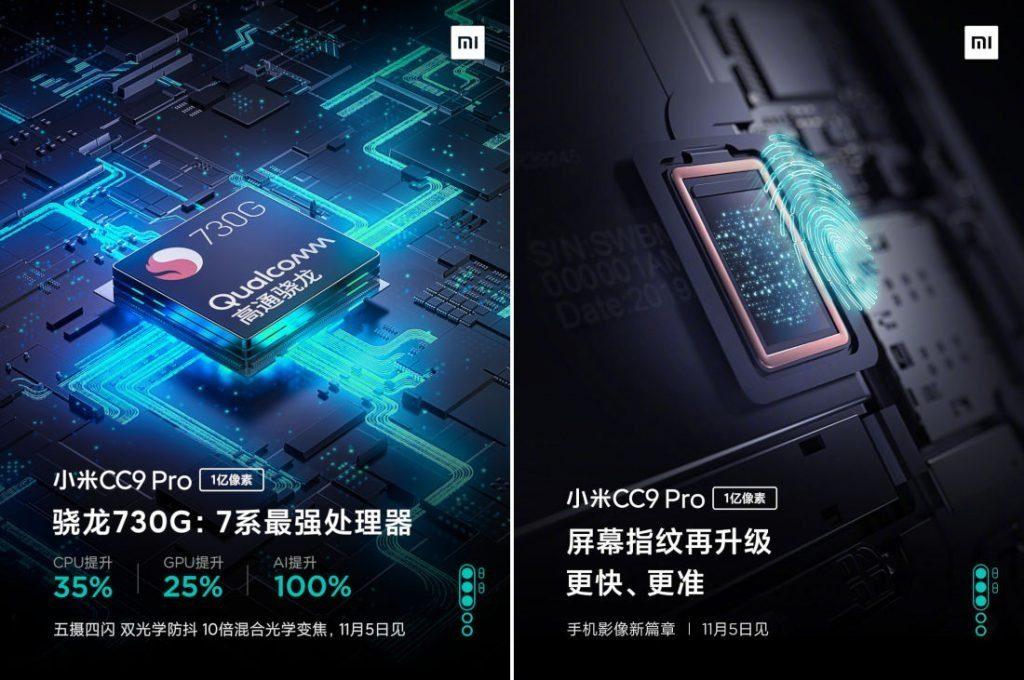 Xiaomi Mi Note 10 SoC