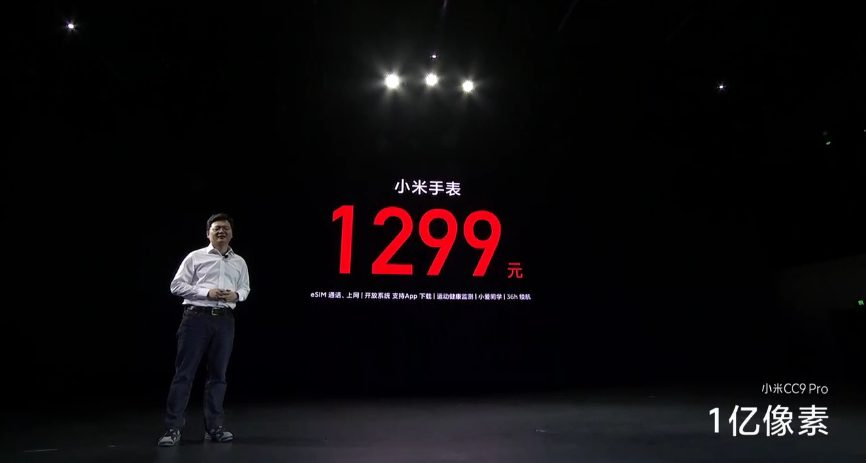 Xiaomi Mi Watch ціна
