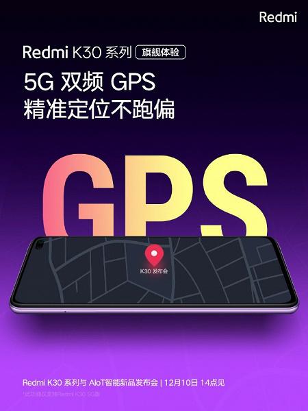 Xiaomi Mi 10T MIUI11