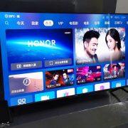 HarmonyOS Huawei TV