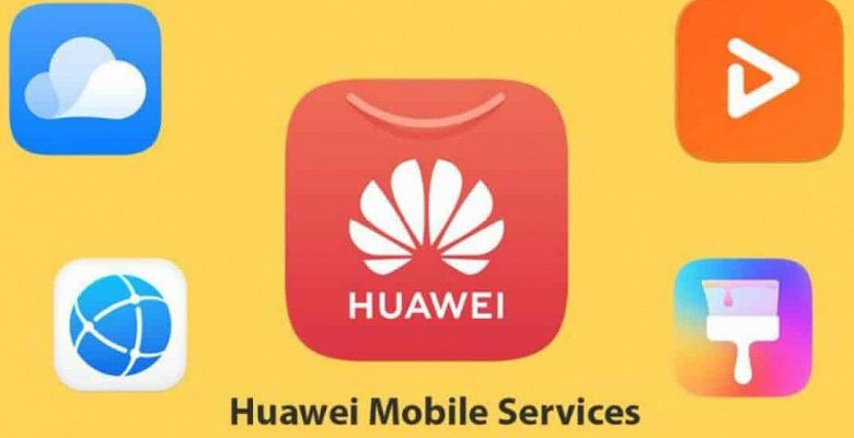 Huawei Mobile Services