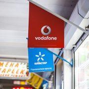 Vodafone Київстар