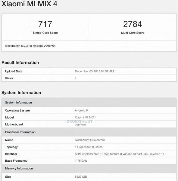 Xiaomi Mi Mix 4 в Geekbench