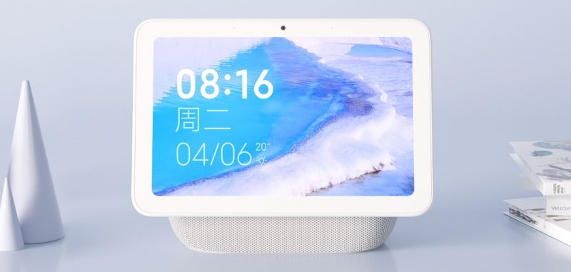 Smart Display Speaker Pro 8