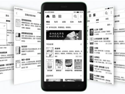 Tencent Pocket Reader II