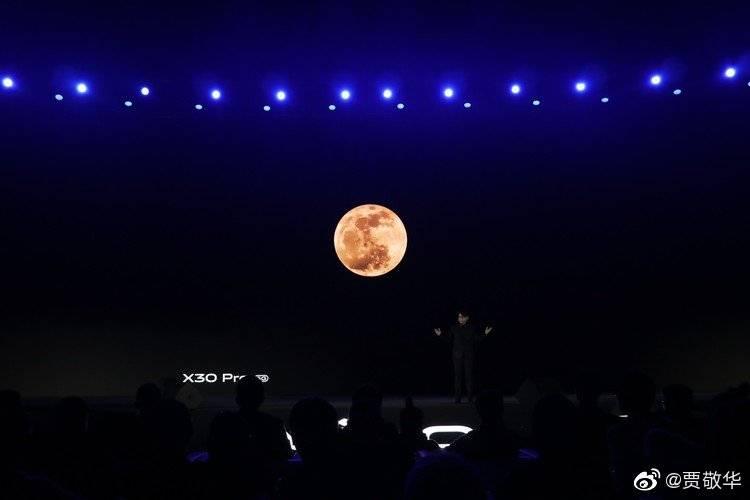 Vivo X30 тримав режим для зйомки Місяця під назвою Super Moon Mode