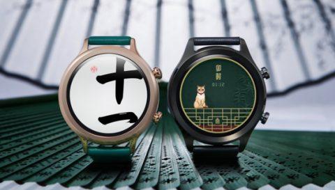 Xiaomi анонсувала іміджеві смарт-годинник з оригінальним дизайном