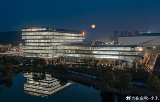 Нова штаб-квартира Xiaomi
