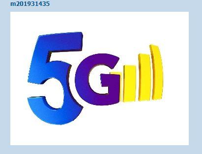 5G - зображення торгової марки