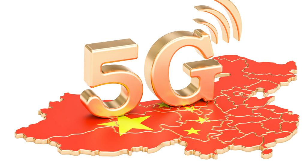 5G-смартфони