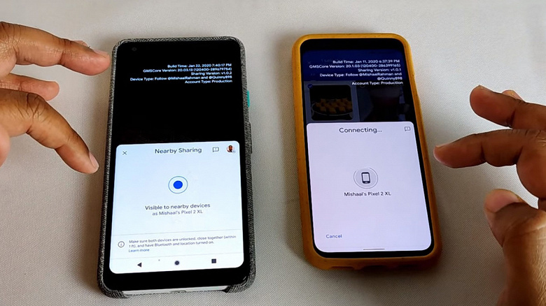 Google запозичила у iPhone функцію