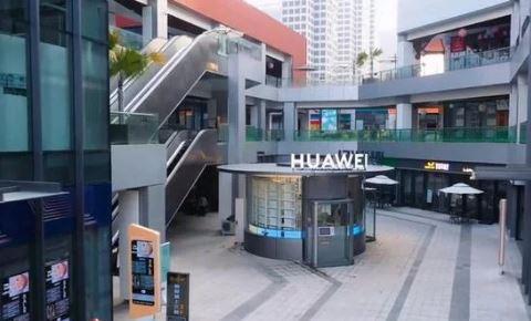 Huawei першою відкрила унікальний магазин без співробітників