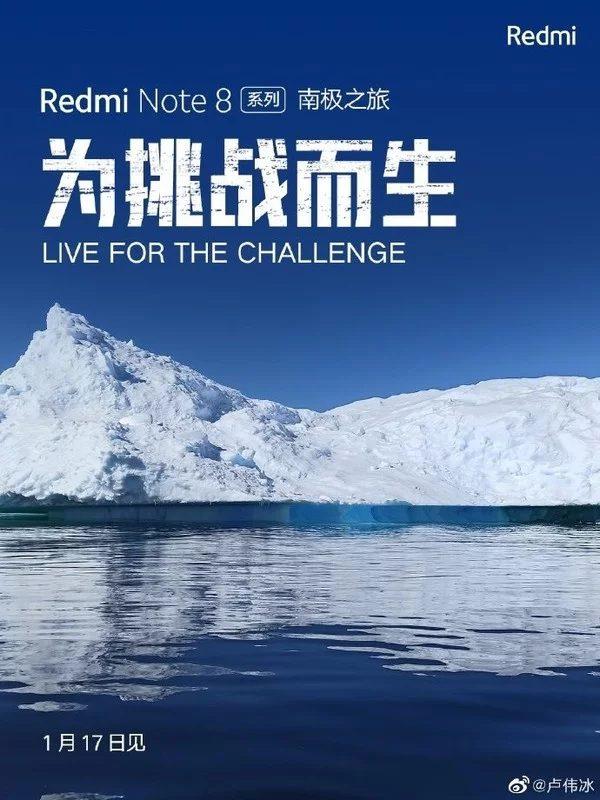 Redmi Note 8 d Антарктиді