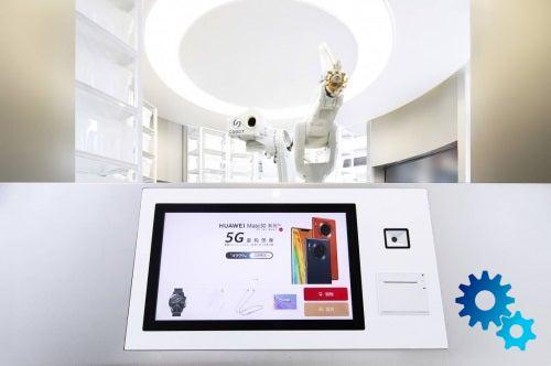 Розумний магазин Huawei