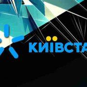 Київстар