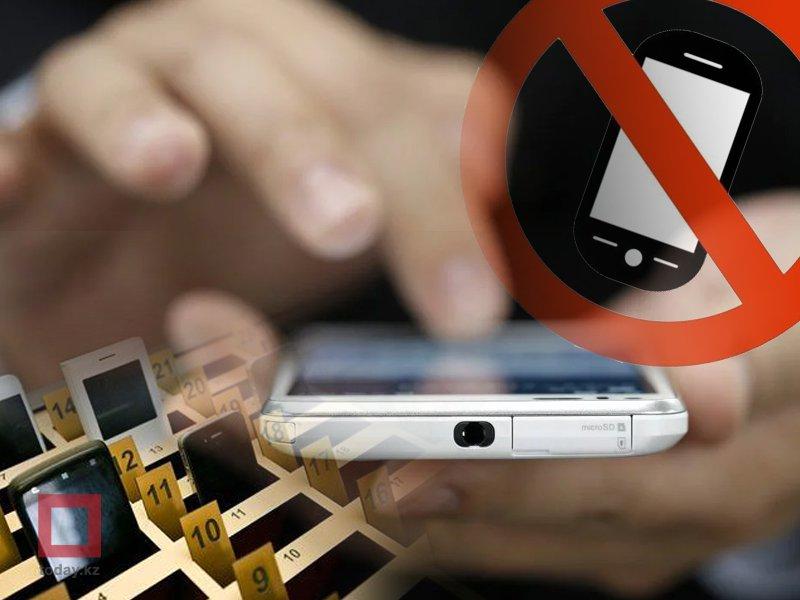 смартфон-заборона