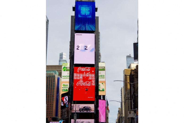 Таймс-Сквер в Нью-Йорку