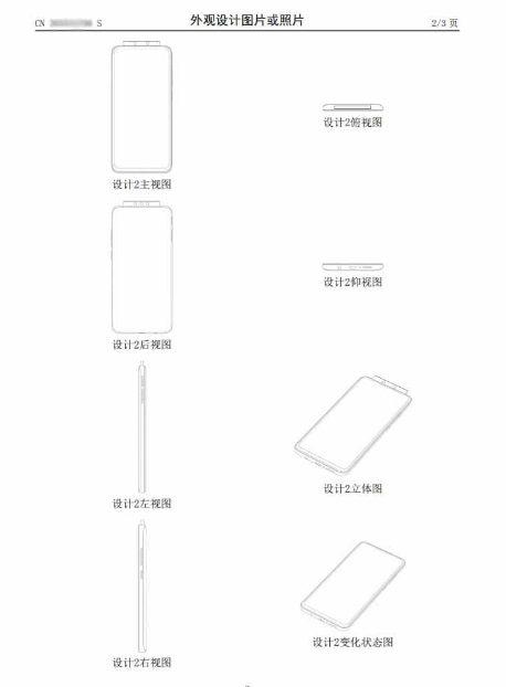 Xiaomi з 7 висувними камерами