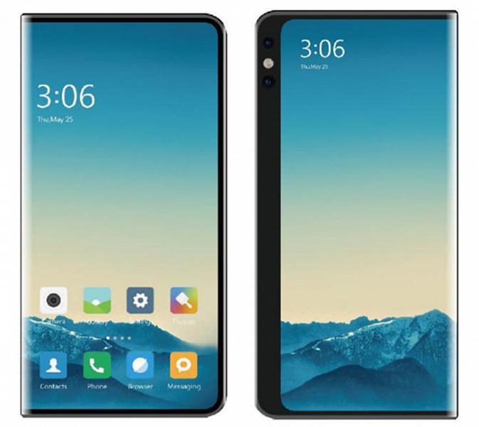 Xiaomi2020