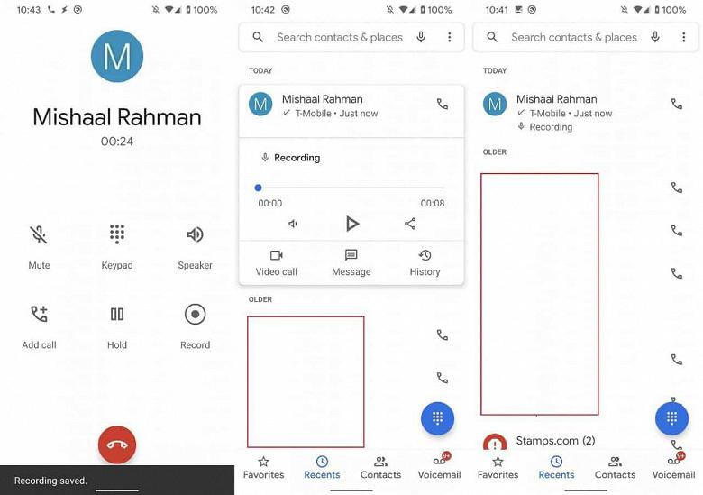Запис дзвінків у Google Phone