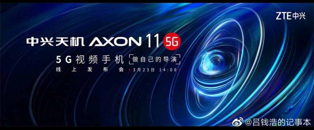 ZTE Axon 11