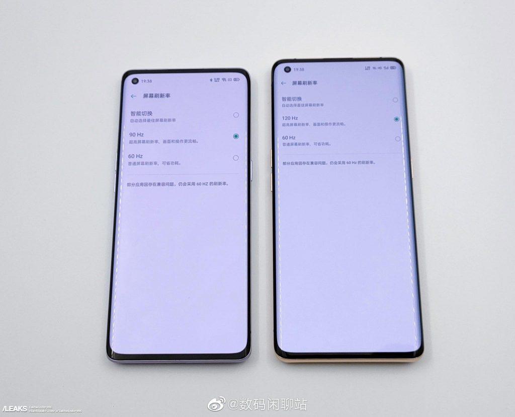 OnePlus 8 і OnePlus 8 Pro