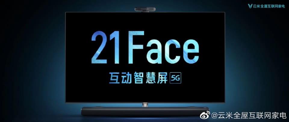 Smart Screen 21Face