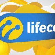 Lifecel