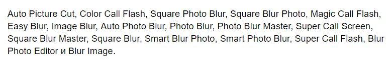 blurapps