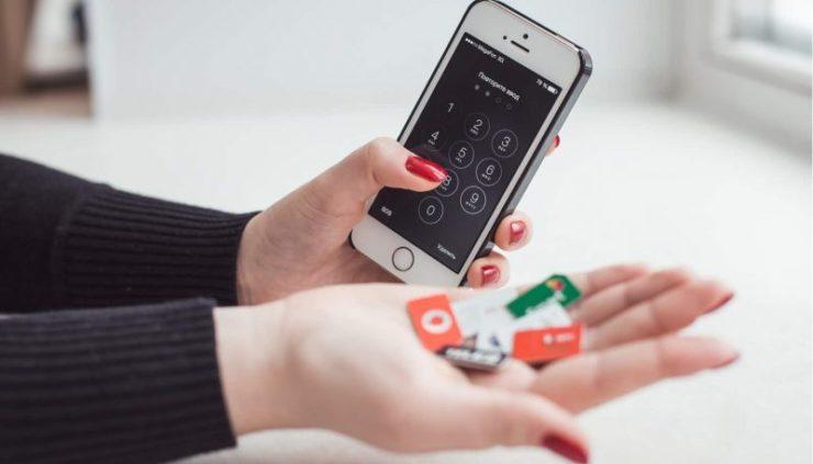 мобільний тариф