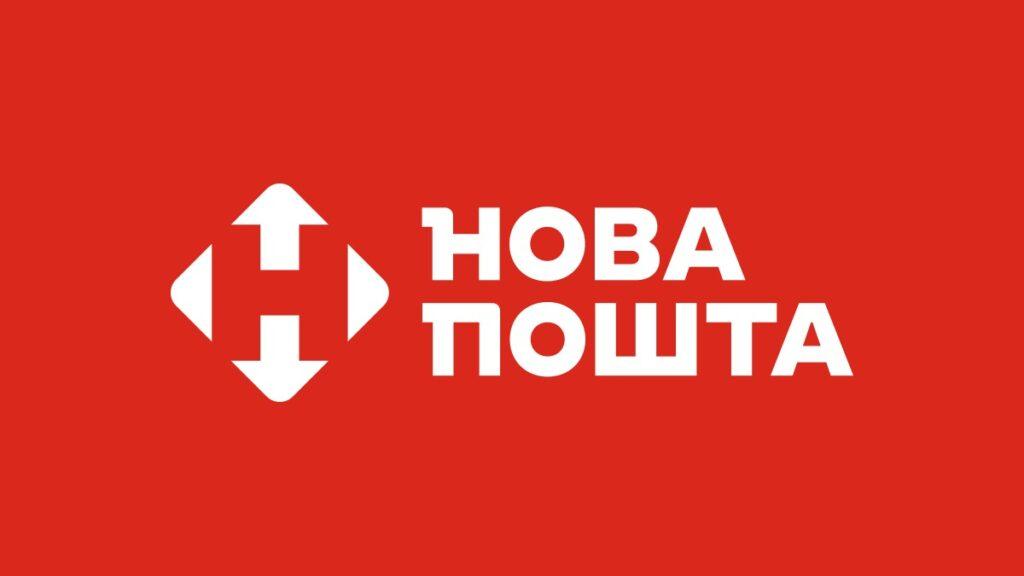 Нова пошта логотип